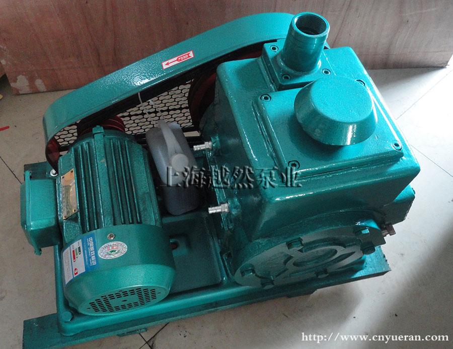 2X-15旋片式真空泵